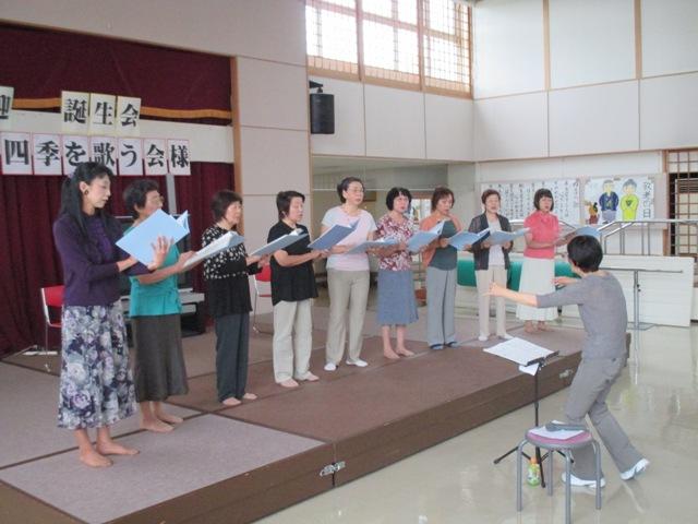四季を歌う会2