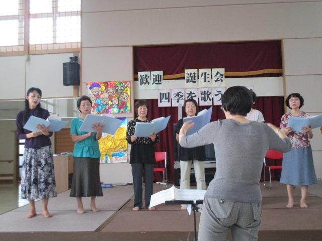 四季を歌う会3