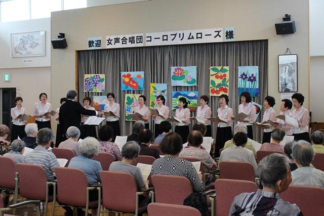 新成園合唱団2
