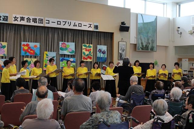 新成園合唱団5