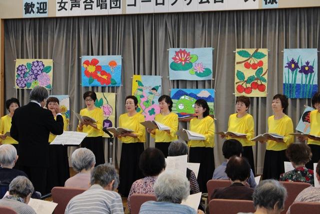 新成園合唱団6