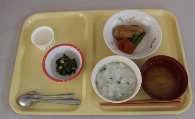 ②七草粥1