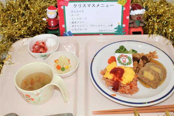 新成園クリスマス2
